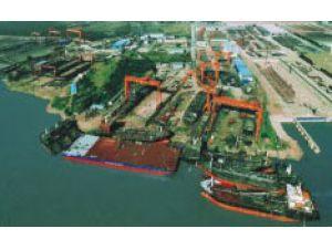 葫芦岛船舶重工有限公司
